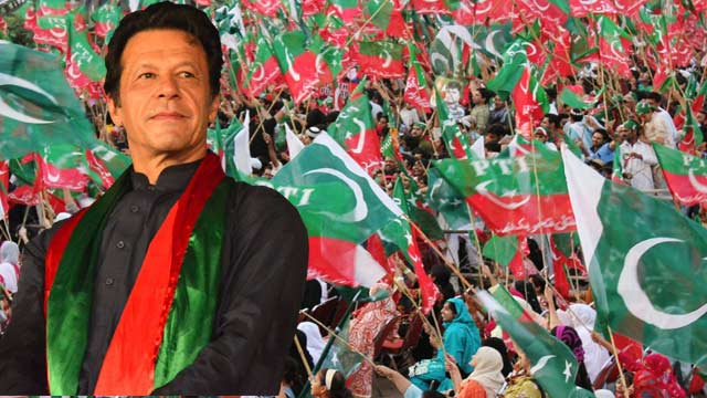 All Existing Organizations, Structures, Wings of PTI Dissolved