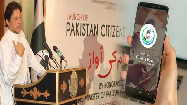 Around 680,000 Complaints Resolved Through Citizen Portal