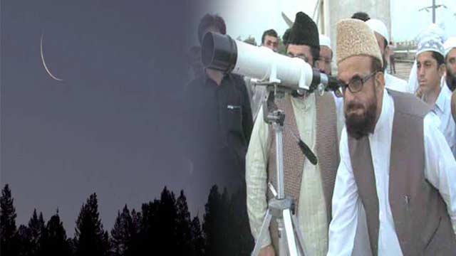 Ruet-e-Hilal Committee to Meet Today For Eid Moon Sighting