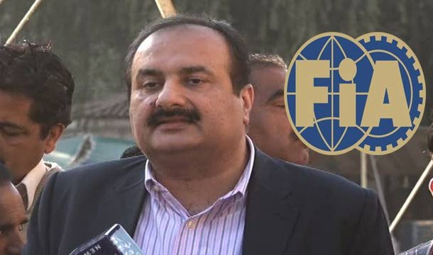 PML-N Leader Offloaded From US Bound Flight