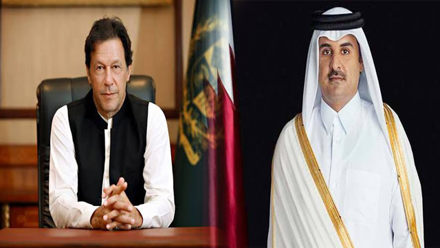 Emir of Qatar to Land in Pakistan Today