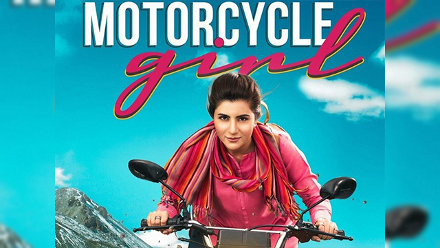 Stanford University decided to Screen Pakistani Film, Motorcycle Girl, at their Film Festival and this is HUGE