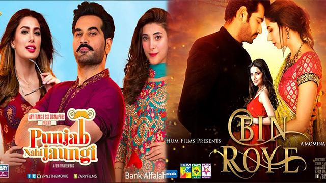 Top 5 Famous Highest-Grossing Pakistani Movies Ever
