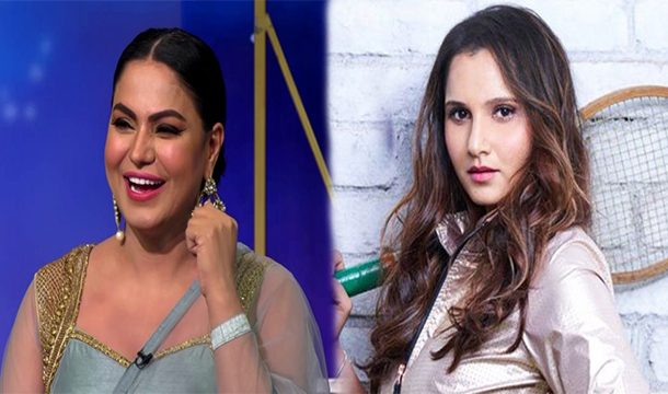 Veena Malik and Sania Mirza got in the Middle of an Online Cat fight over Pakistan Cricket Team's Performance Against India