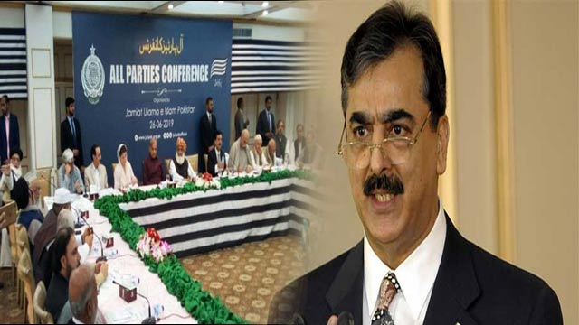 PPP Names 'Gillani' For Opposition's 'Rahbar Committee'