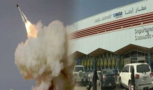 26 Injured in Houthi Missile Attack on Saudi Airport