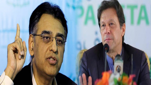 Asad Umar Finally Unveils IMF's Demands For Bailout Package