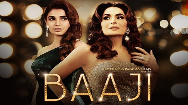 Baaji (Review): A Film Depicting Colorful & the Dark Sides of the Lollywood World