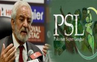 PCB Chairman Announces Venue For PSL-5