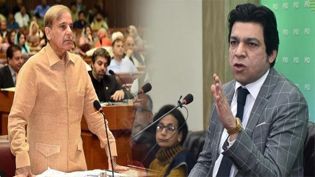 PTI Minister Challenges Shehbaz Sharif Over Rigging in NA-249