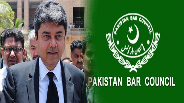 Resolution Seeking Law Minister's Removal From PBC Dismissed