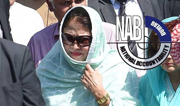 Faryal Talpur to Be Presented Before Court Today