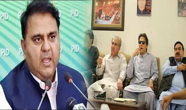Fawad Hints Of Rifts Inside Party