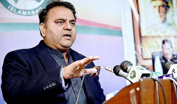 Fawad Holds Islamic Clerics Responsible For Country's Problems