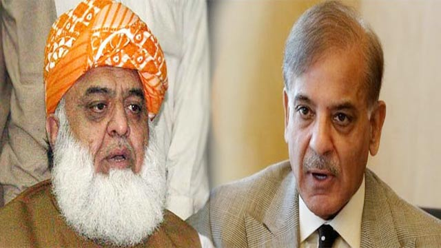 Fazl Refuses Opposition's Suggestion to Delay APC