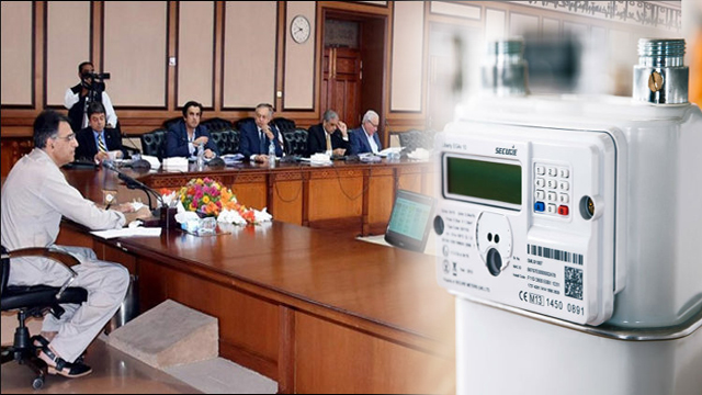 ECC gave the go-ahead to Increase 190% in Gas Prices