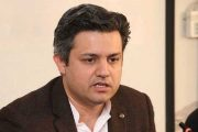 Pakistan Steel Mills is a Massive Burden on Taxpayers: Hammad Azhar