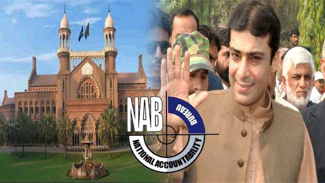 Hamza Shehbaz Taken Into NAB's Custody