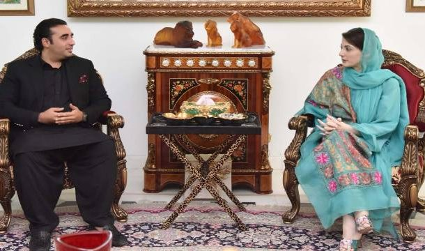 Bilawal, Maryam Agree to Strongly Oppose the Anti-People Budget