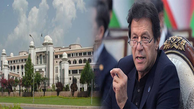 PTI Govt. Takes U-Turn on Conversion of PM House Into University