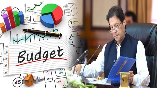 PM's Office Expenses 32% Less Than Previous Year