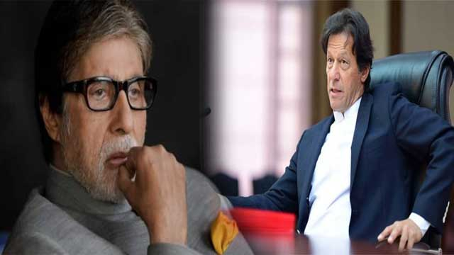 Here's How Amitabh Bachchan's Twitter Profile Changed to PM Imran Khan