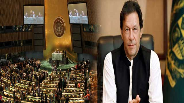 PM Imran Khan to Attend 74th UNGA Session in New York
