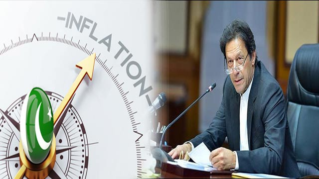 Govt. Announces Special Campaign to Control Inflation