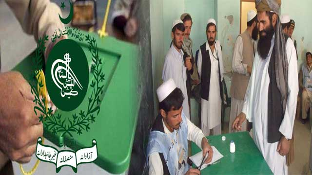 ECP Postpones Election in Merged Tribal Districts