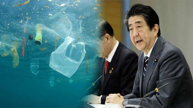 Japan Seeks Global Agreement to Reduce Plastic Waste