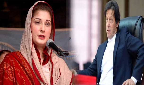 PM to Seek NRO For Himself, Will Soon Flee to London: Maryam