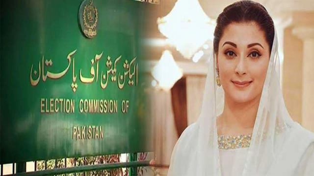 Maryam Nawaz Defends Her Appointment as PML-N's VP