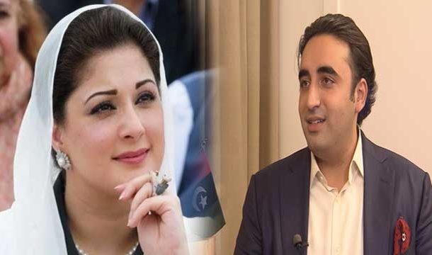 PML-N will Support to PPP in Senate Elections