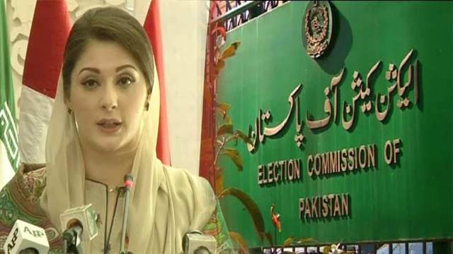 ECP Seeks PML-N's Reply on Petition Seeking Maryam's Disqualification