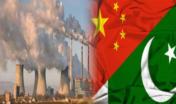 Many Power Producing Agreements Signed Between Pakistan, China
