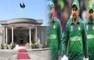 Petition Against Pakistan's Worst Performance in WC Dismissed