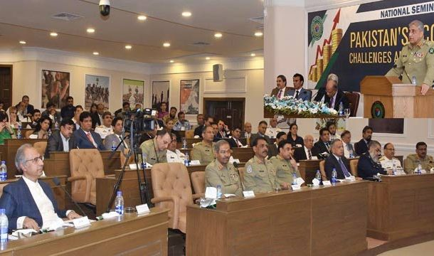COAS Bajwa Urges 'Unity' to Steer Country Out Of  Economic Crisis
