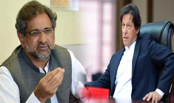Shahid Khaqan Takes a Dig at Govt. Over Inquiry Commission