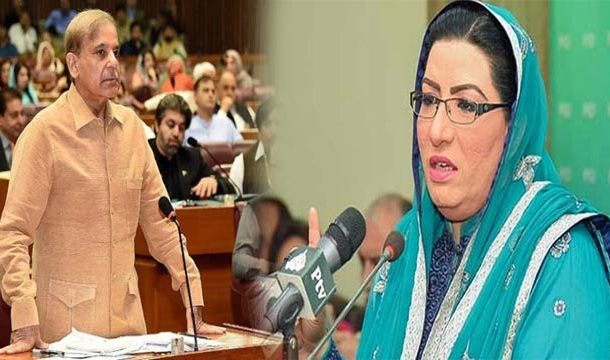 Firdous Ashiq Mocks Opposition Over Budget Passage