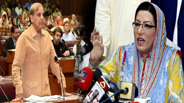 Firdous Ashiq Takes a Jibe at Shehbaz Over Long NA Speech