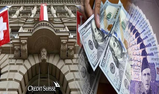 Pakistan's Money in Swiss Banks Falls by 33% to Hit Record Low