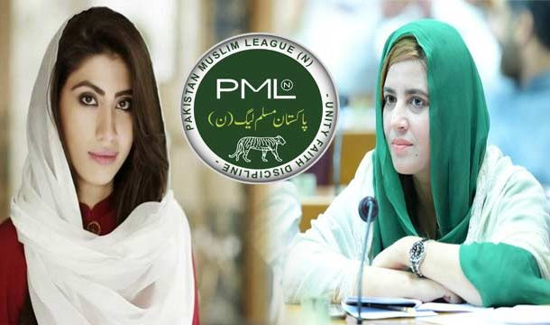 PML-N Moves ECP For Disqualification of Zartaj Gul