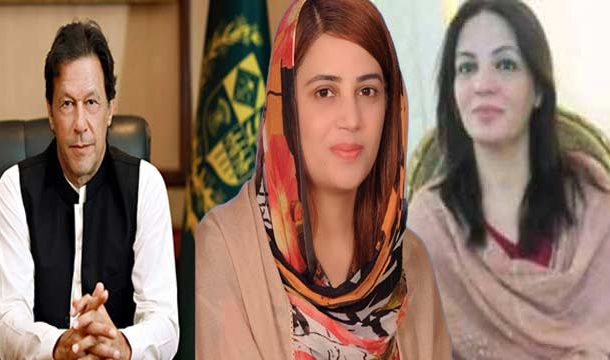 Zartaj Withdraws Letter Regarding Sister's Appointment