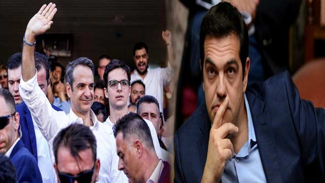 Greece: 'Tsipras' Concedes Defeat as New Democracy Party Claims Victory