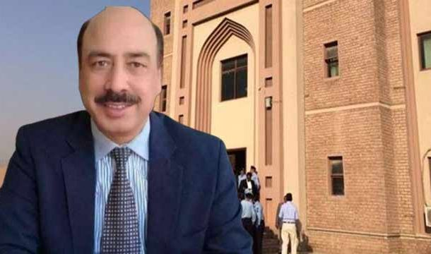 Hearing Over Forensic Audit of Arshad Malik's Video Adjourned