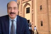 LHC Sacked Judge Arshad Malik over Video Scandal