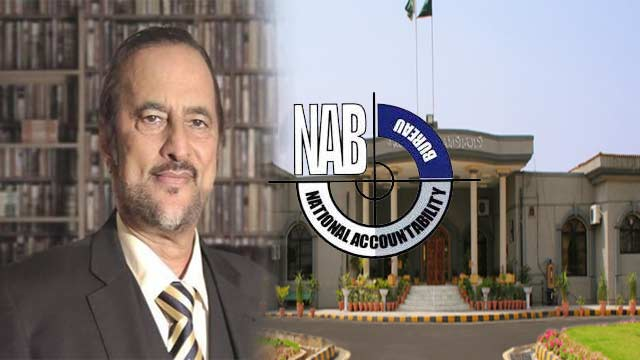 Nandipur Case: NAB Approaches IHC Against Babar Awan's Acquittal