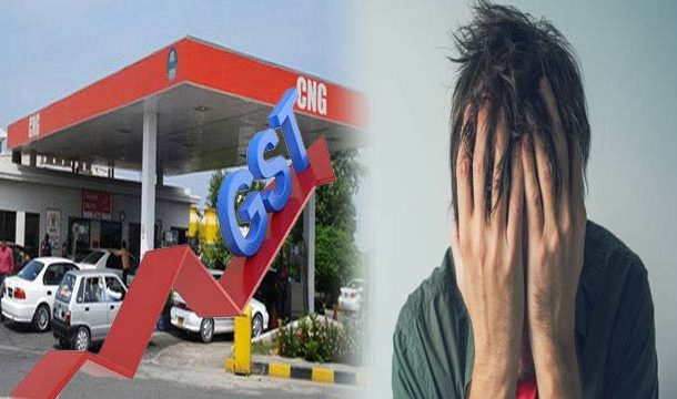 GST On CNG Increase By 2.5pc