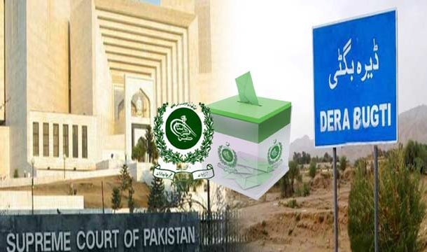 SC Stays Re-Election at 29 Polling Stations of Dera Bugti