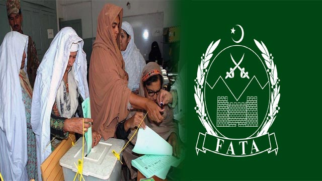 ECP Issues Initial Results of Merged Districts' Historic Elections